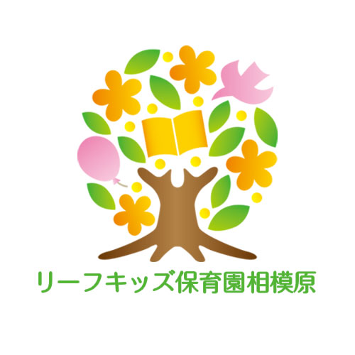 リーフキッズ保育園相模原,ロゴ